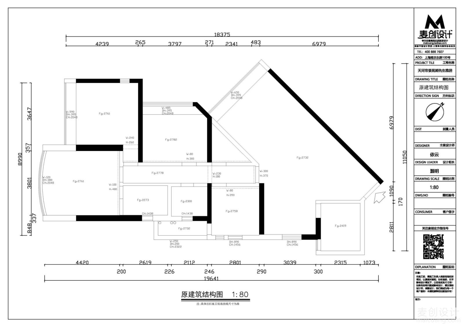 郭生雅居施工图12-19修改_页面_05