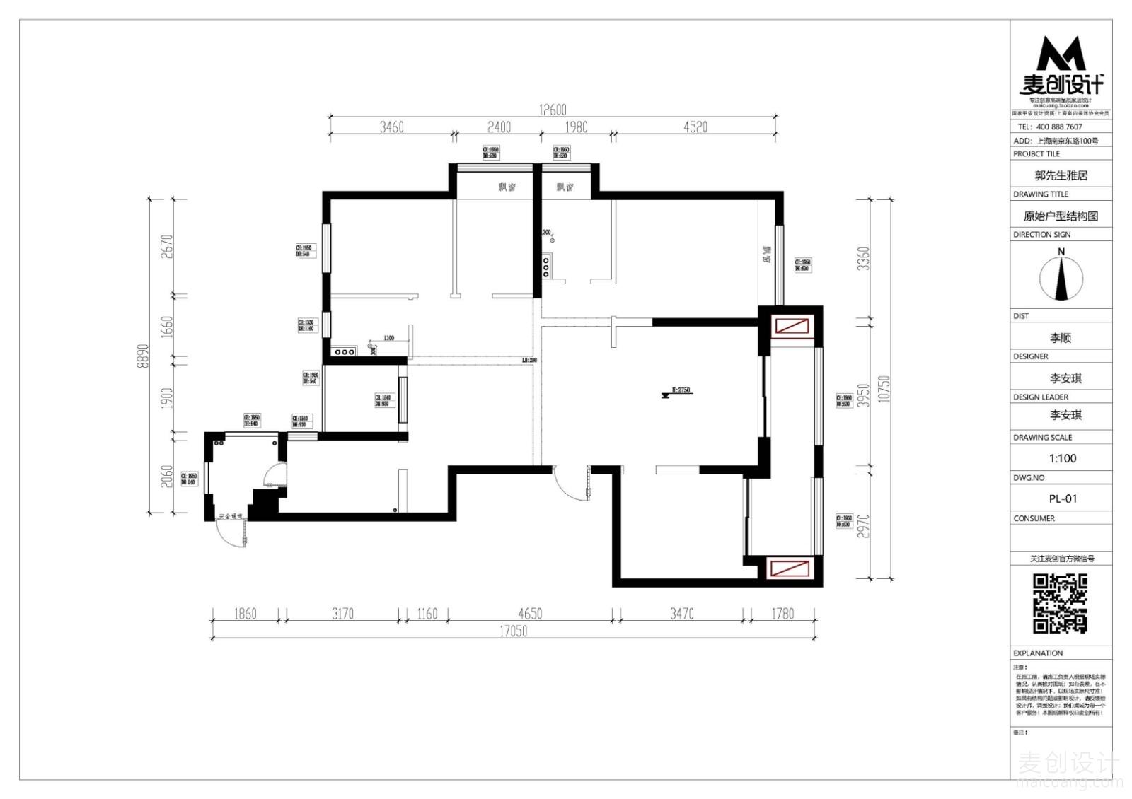 东外滩 郭总施工图(1)(1) Model (1)_页面_01