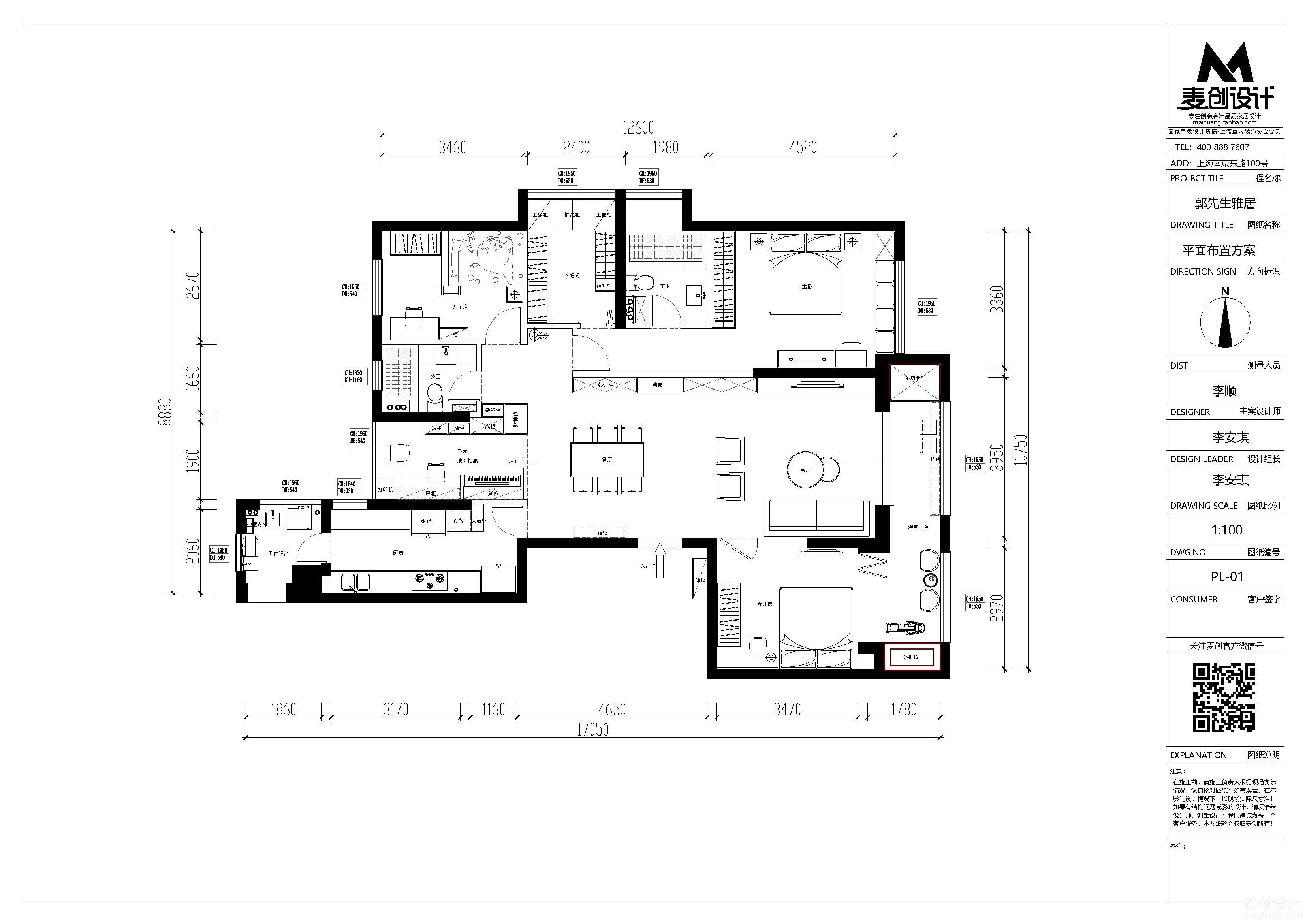 东外滩 郭总施工图(1)(1) Model (1)_页面_02